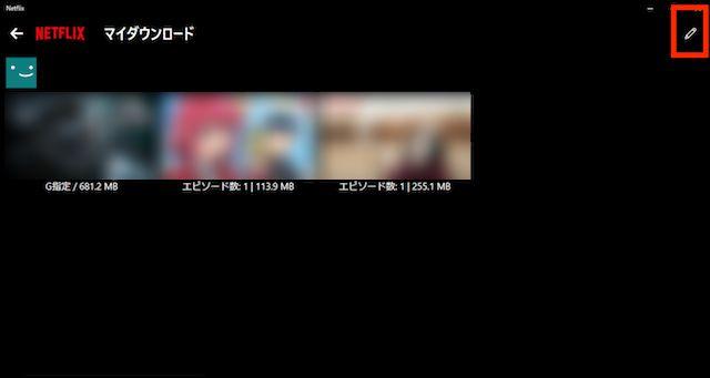 Windowsアプリでダウンロードした動画を削除