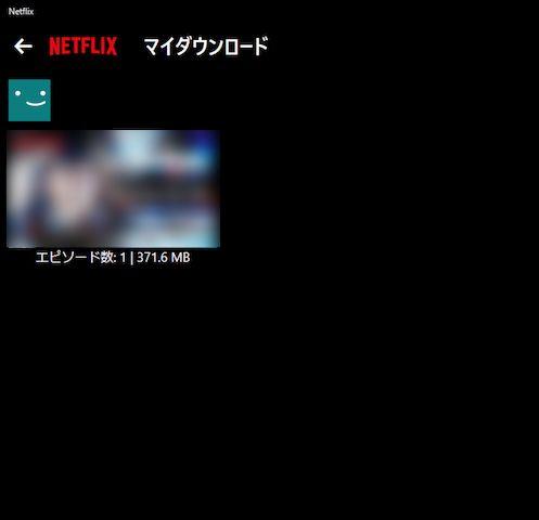 Windowsでダウンロードした動画をみる2