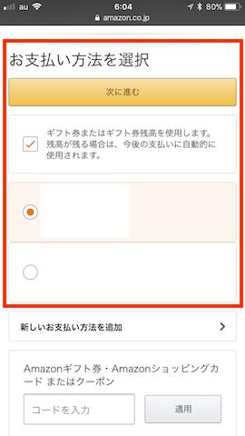 無料体験登録