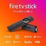 第二世代Fire TV Stick