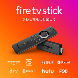 第二世代Fire TV Stick