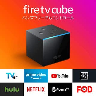 firetv-cube 4k