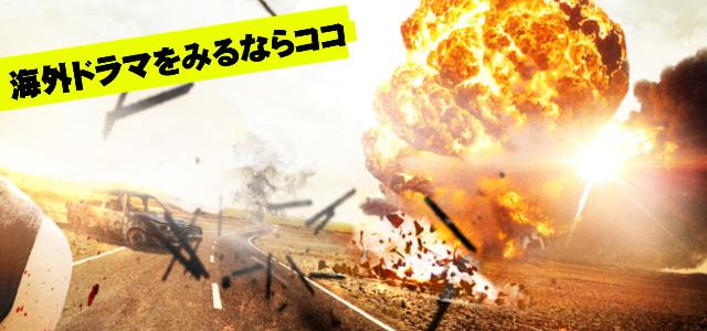 海外ドラマ撮影のイメージ画像