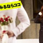 韓国ドラマのイメージ画像