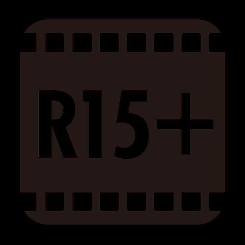 R指定作品のイメージ画像