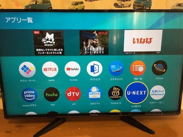 u-nextを表示したTV