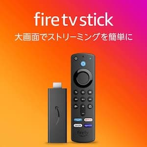fire tv sthic新型